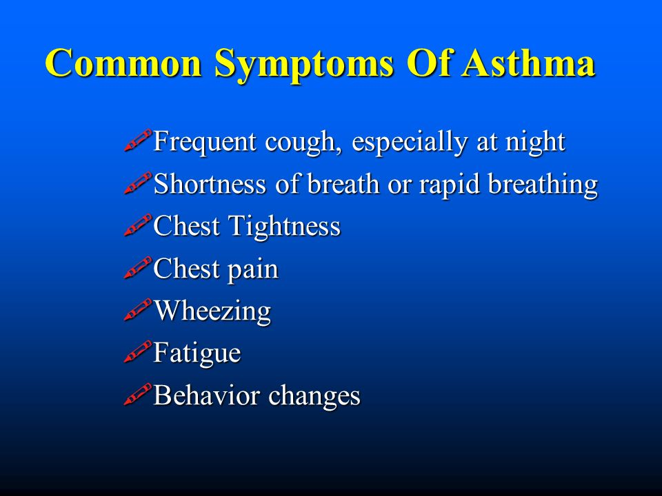 Common Symptoms Of Asthma