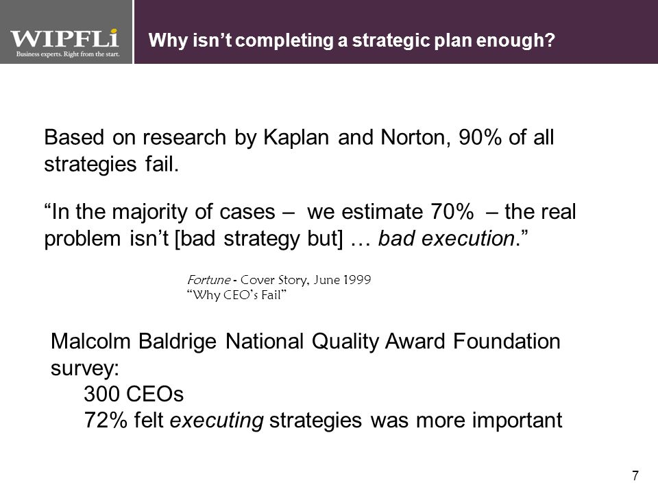 Why isn't completing a strategic plan enough