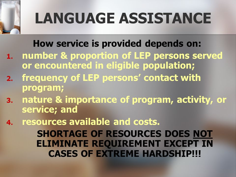How service is provided depends on: