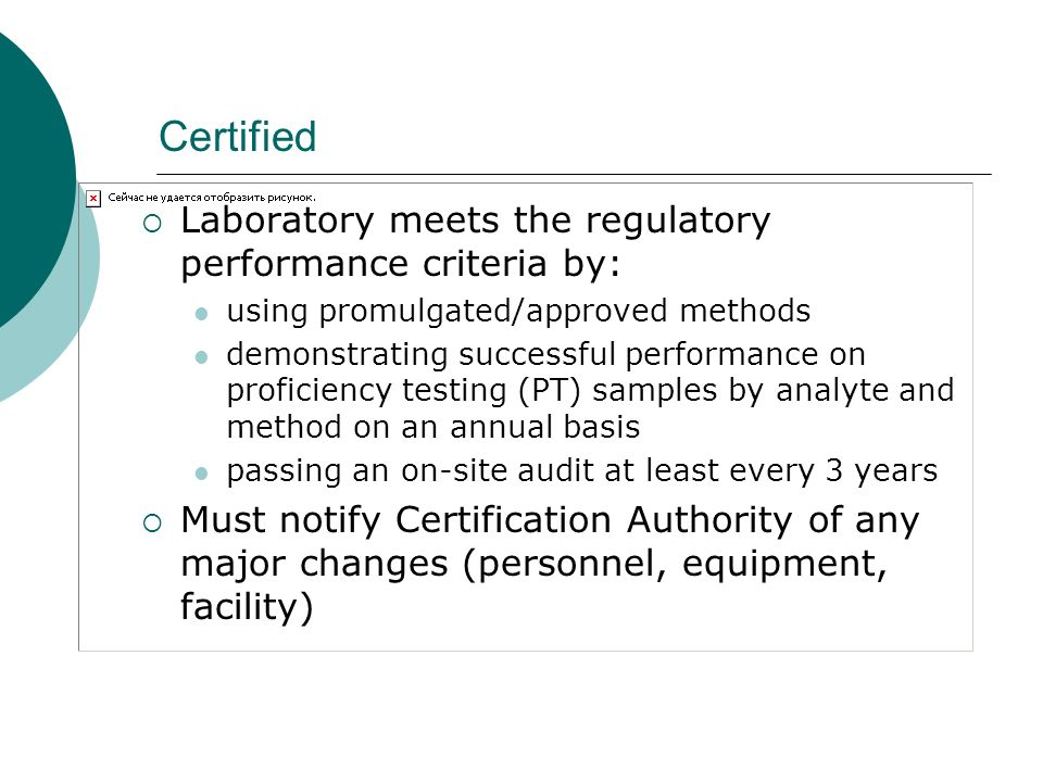 Certified Laboratory meets the regulatory performance criteria by:
