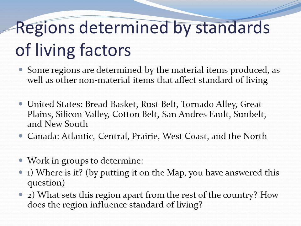 factors affecting the standard of living A summary of standard of living in 's economic growth learn exactly what happened in this chapter, scene, or section of economic growth and what it means perfect for acing essays, tests, and quizzes, as well as for writing lesson plans.