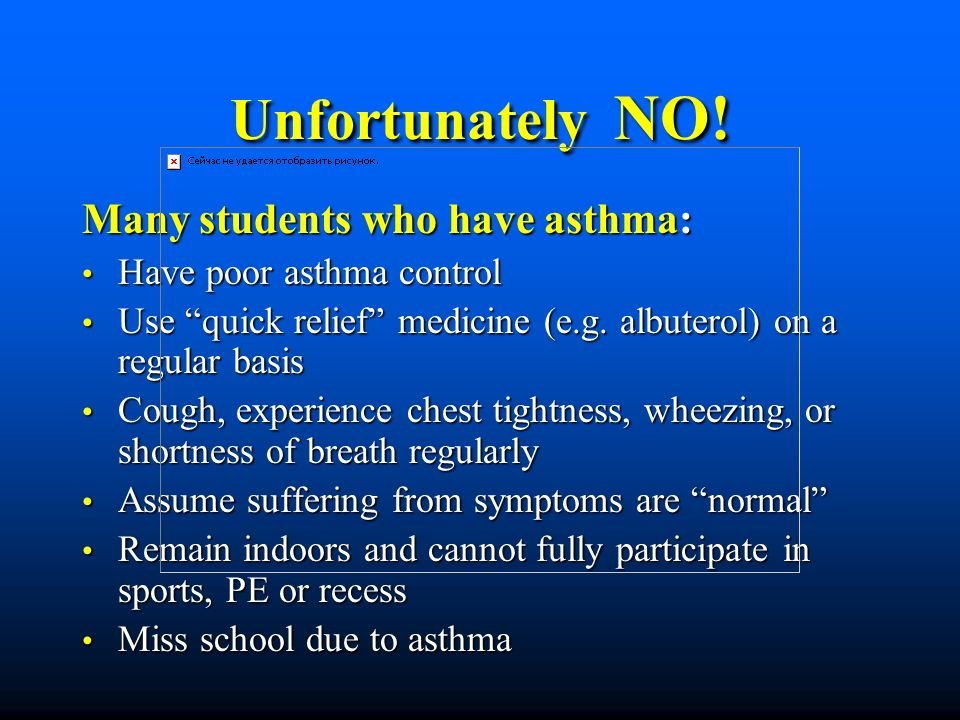 Unfortunately NO! Many students who have asthma: