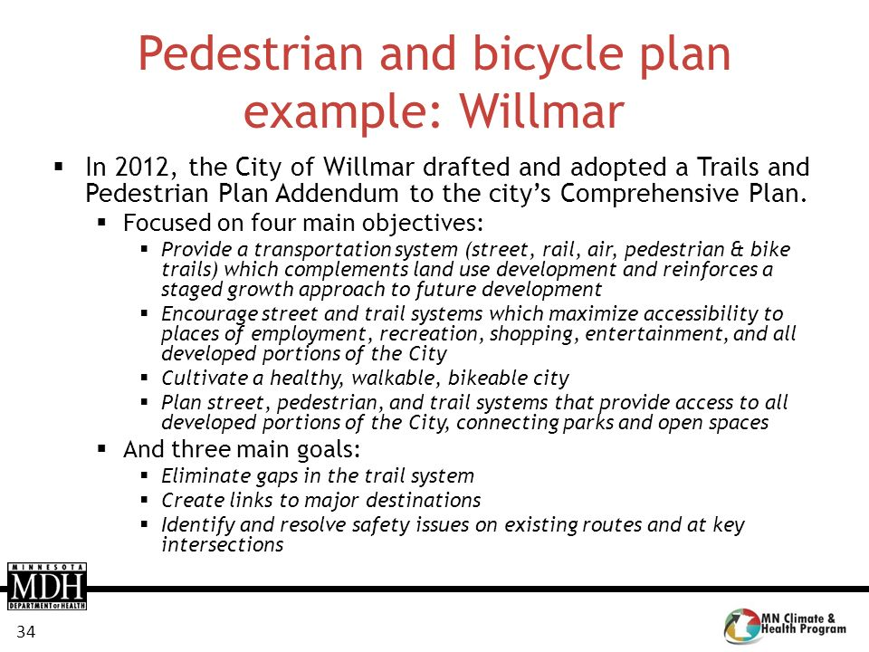 Pedestrian and bicycle plan example: Willmar