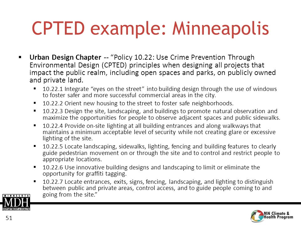 CPTED example: Minneapolis