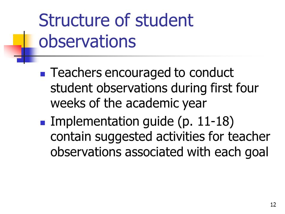 Structure of student observations