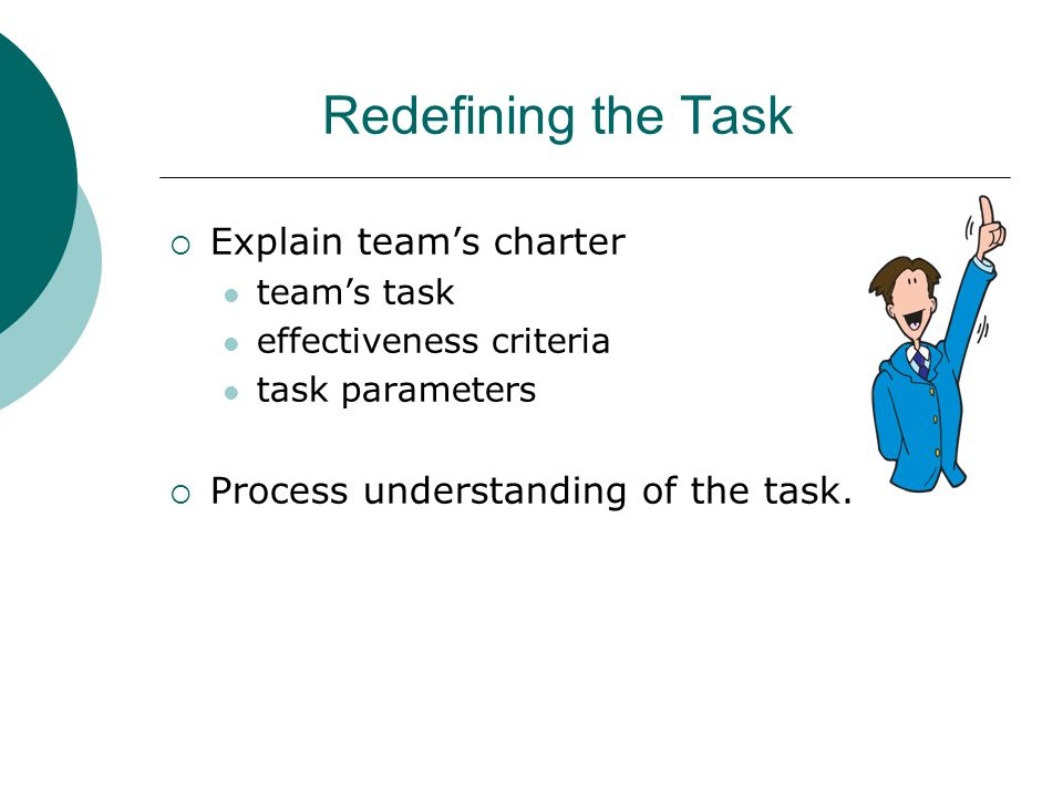 Redefining the Task Explain team's charter