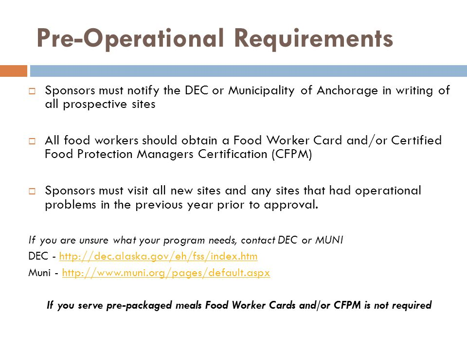 Pre-Operational Requirements
