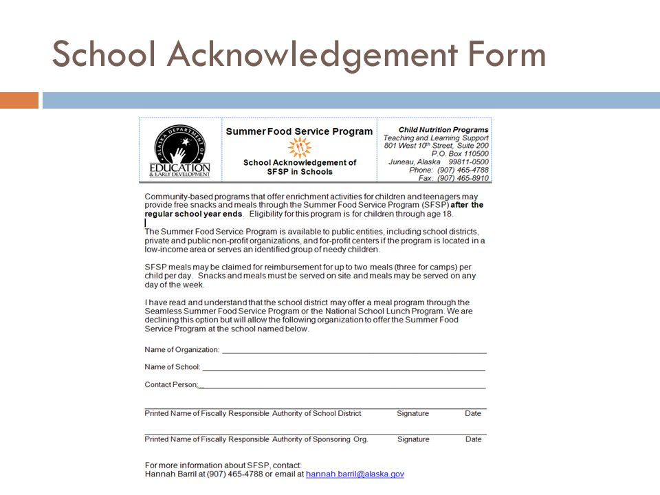 School Acknowledgement Form