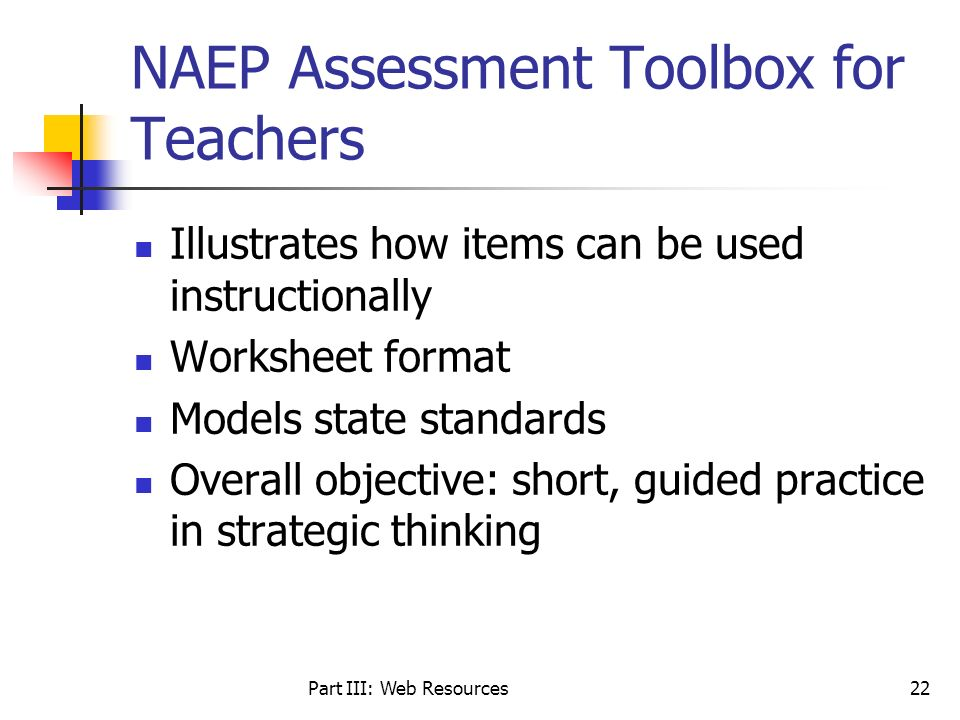 NAEP Assessment Toolbox for Teachers