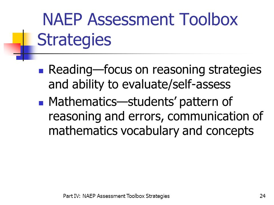 NAEP Assessment Toolbox Strategies