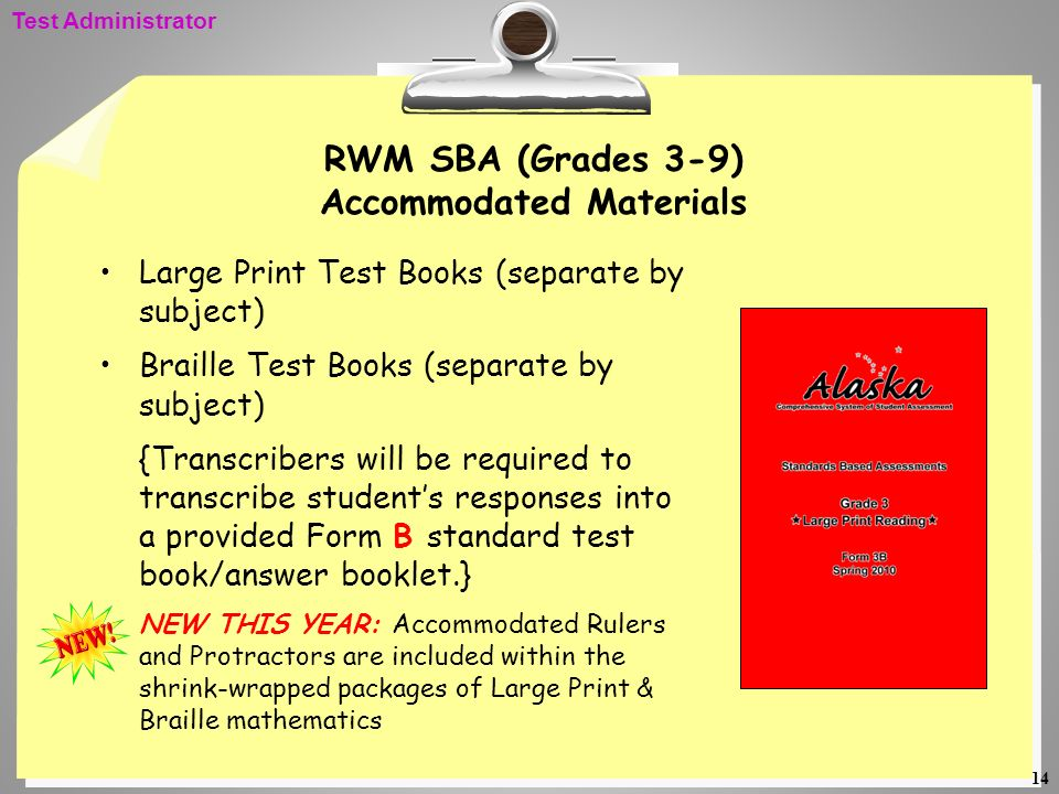 RWM SBA (Grades 3-9) Accommodated Materials