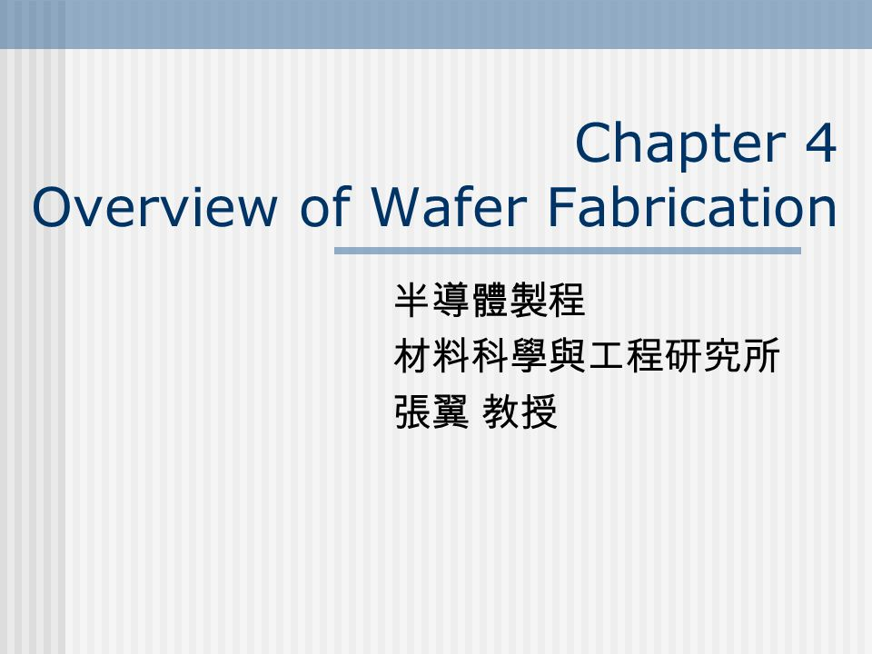 Chapter 4 Overview of Wafer Fabrication