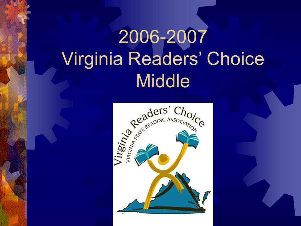 2006-2007 Virginia Readers' Choice Middle