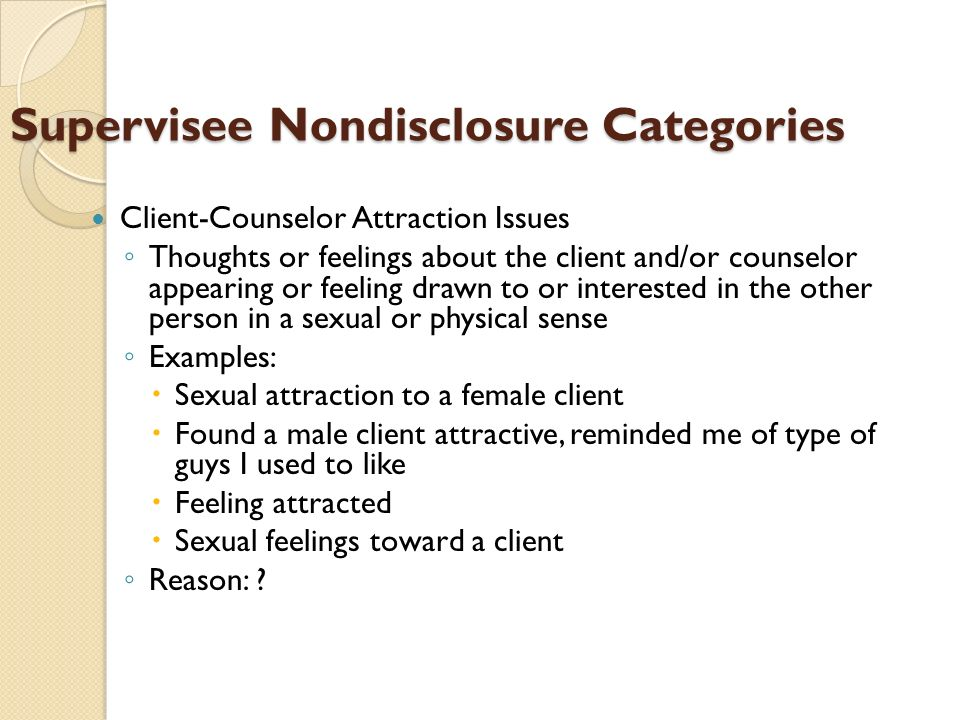 Supervisee Nondisclosure Categories