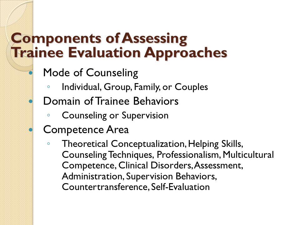 Components of Assessing Trainee Evaluation Approaches