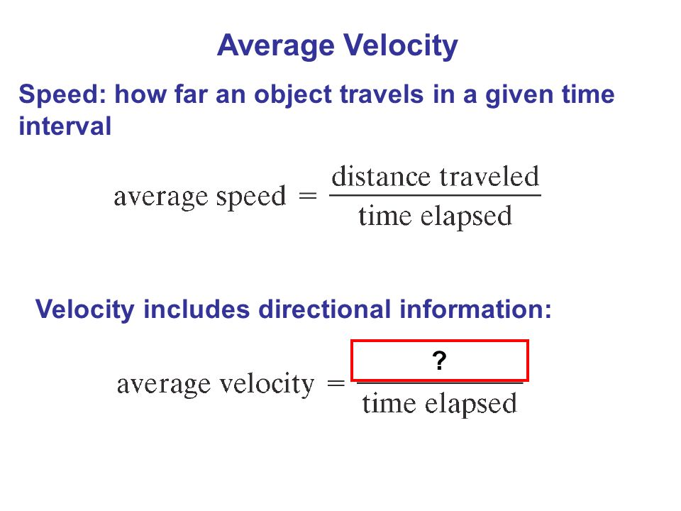 Average Velocity Speed: how far an object travels in a given time interval. Velocity includes directional information: