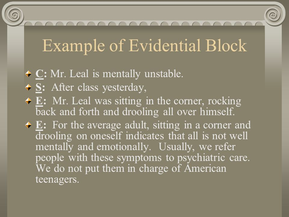 Example of Evidential Block