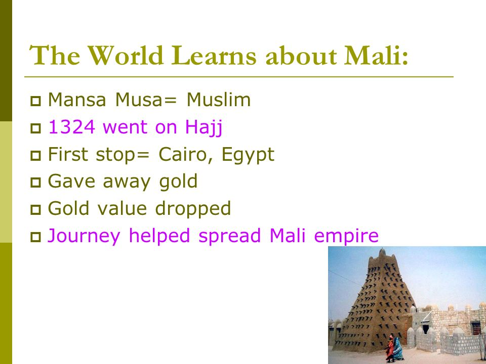 The World Learns about Mali: