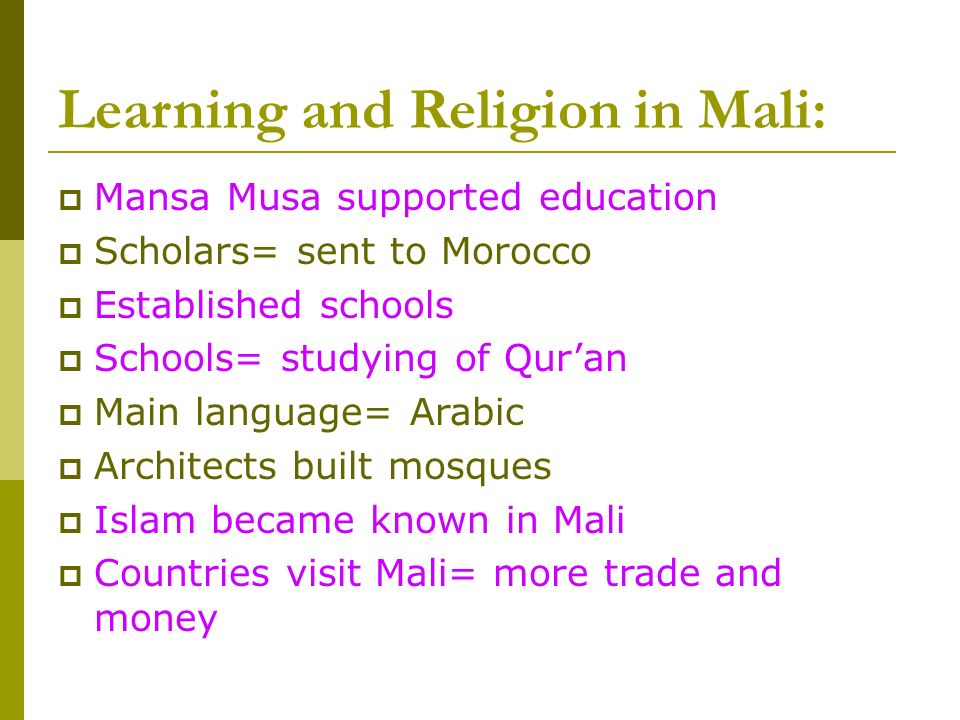 Learning and Religion in Mali: