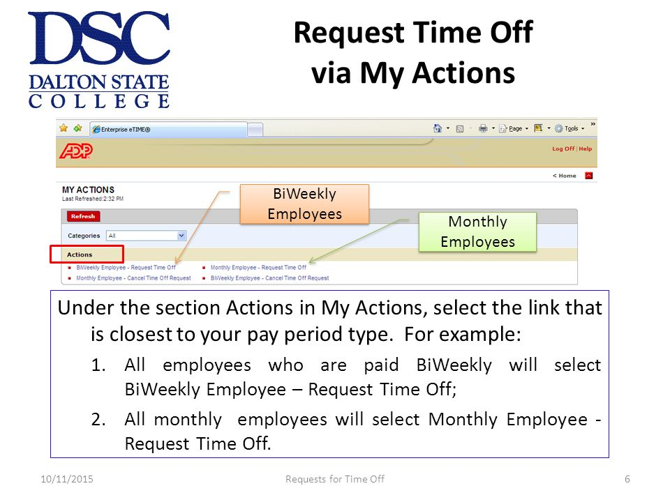 employee request for time off