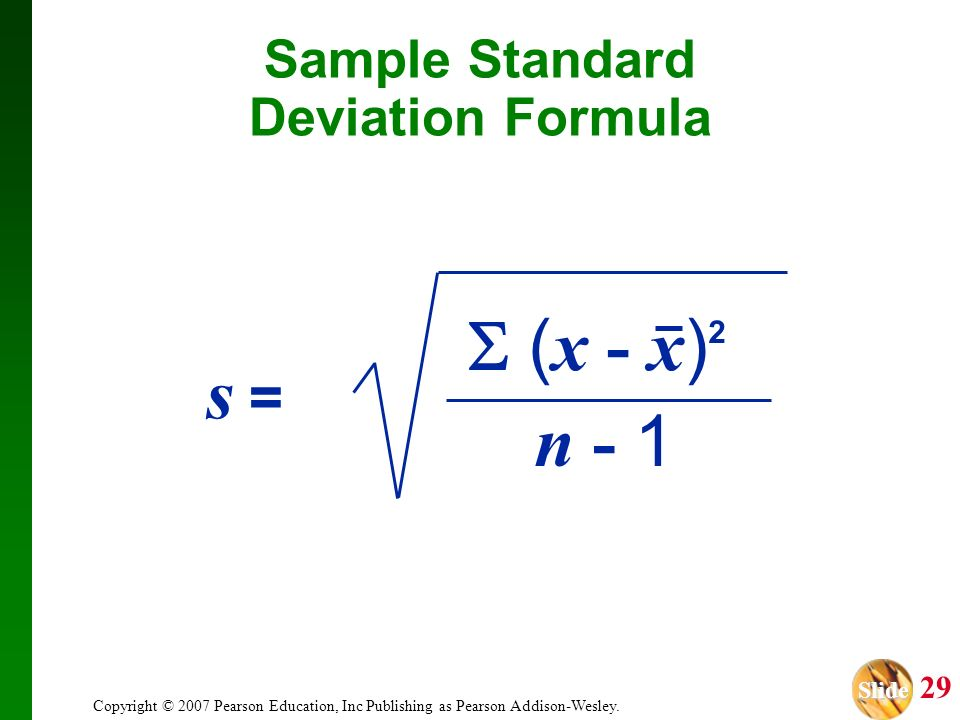 Sample Standard Deviation Formula