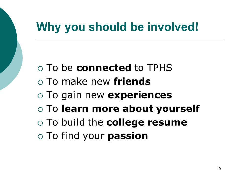 Why you should be involved!
