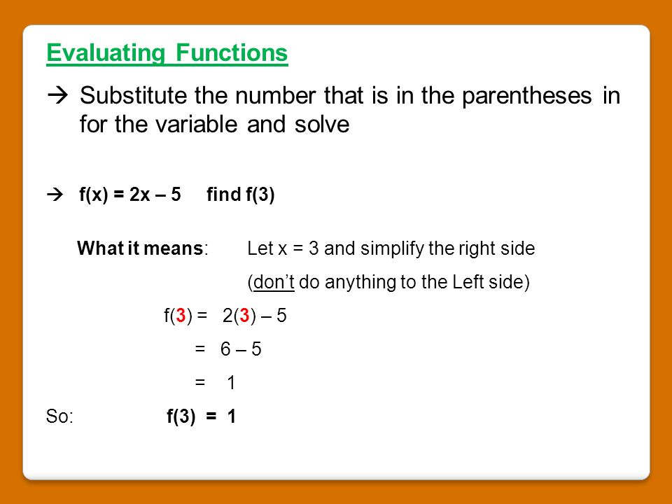 Algebra 2 functions worksheet pdf