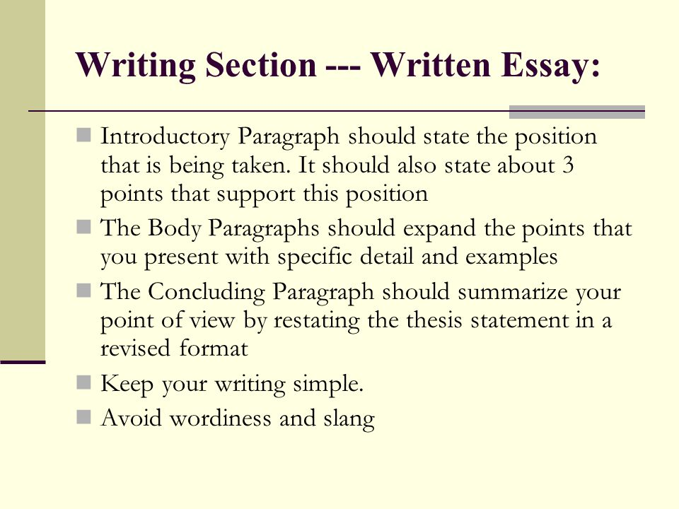 sat essay point of view These simple sat essay do's and don'ts do's and don'ts for writing an amazing sat essay your reader knows that your essay is written from your point of view.
