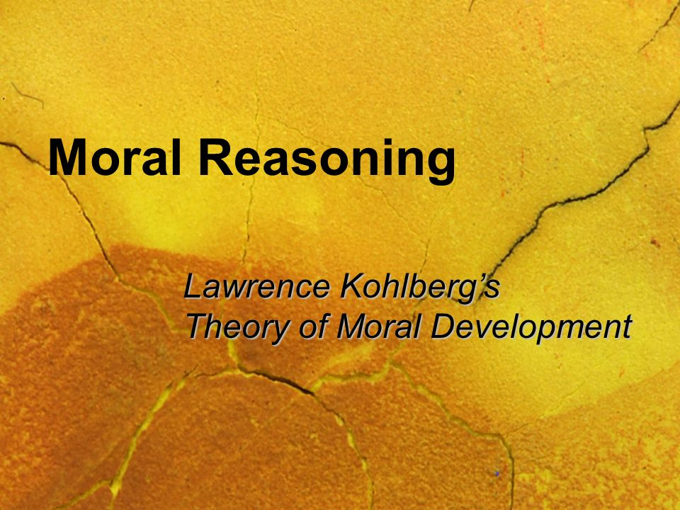Lawrence Kohlberg's Theory of Moral Development
