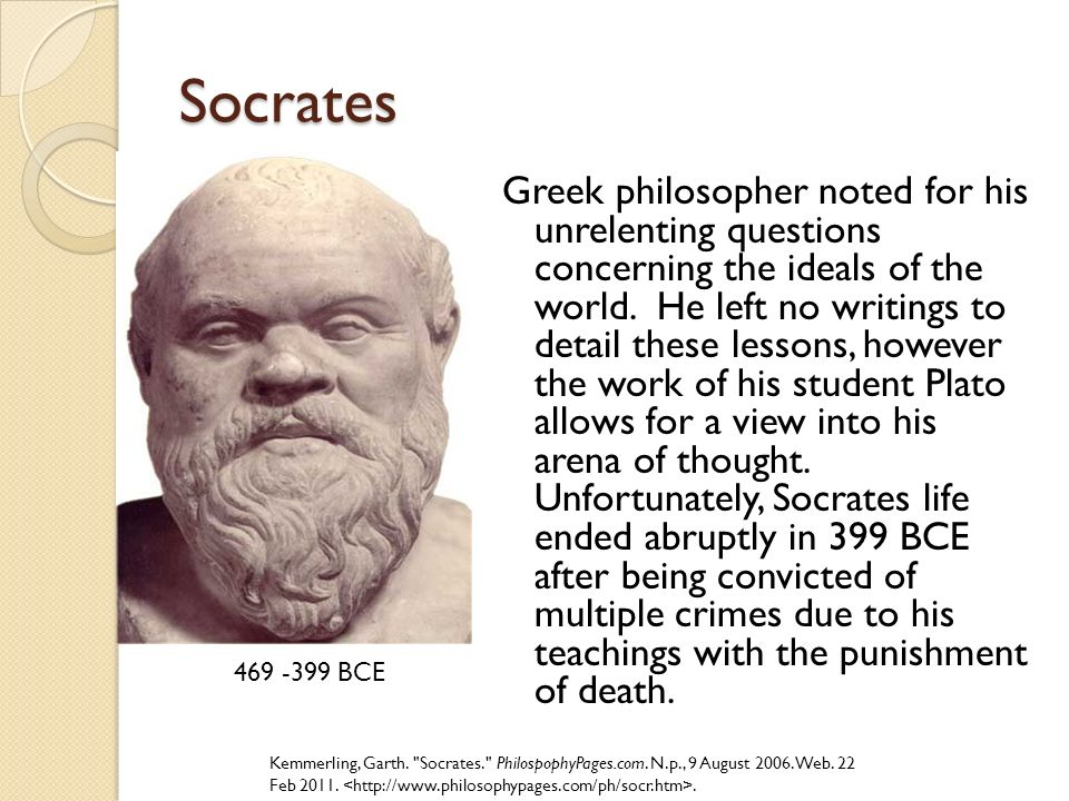 Socrates philosophy lies in life after death