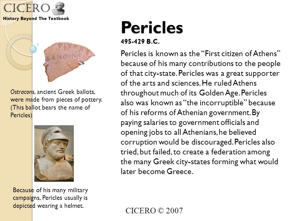 a biography of cicero the greek philosopher Biography: early career marcus tullius cicero was born in 106 bce  cicero did not just bring greek philosophy to the  cicero: history & philosophy related .