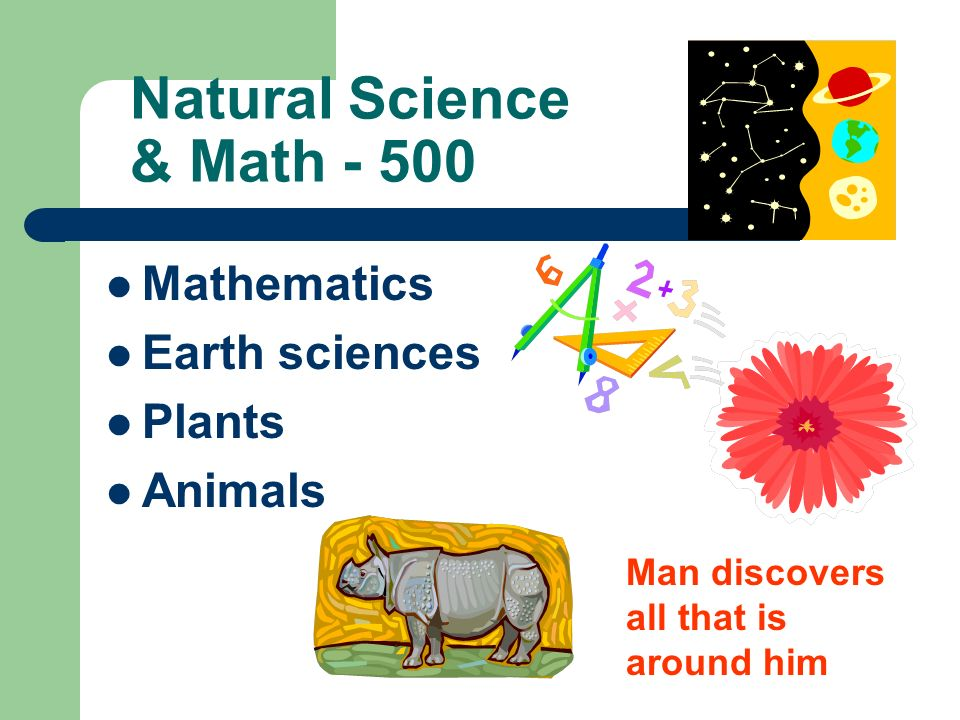 Natural Science & Math - 500