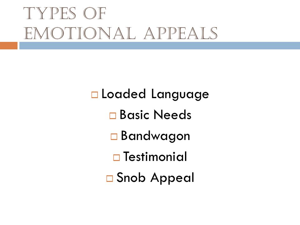 Types of Emotional Appeals