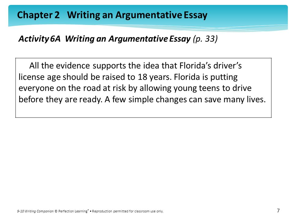 Essay application uf