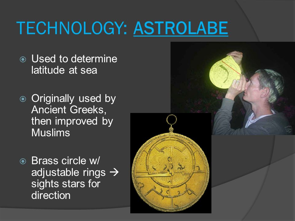 TECHNOLOGY: ASTROLABE