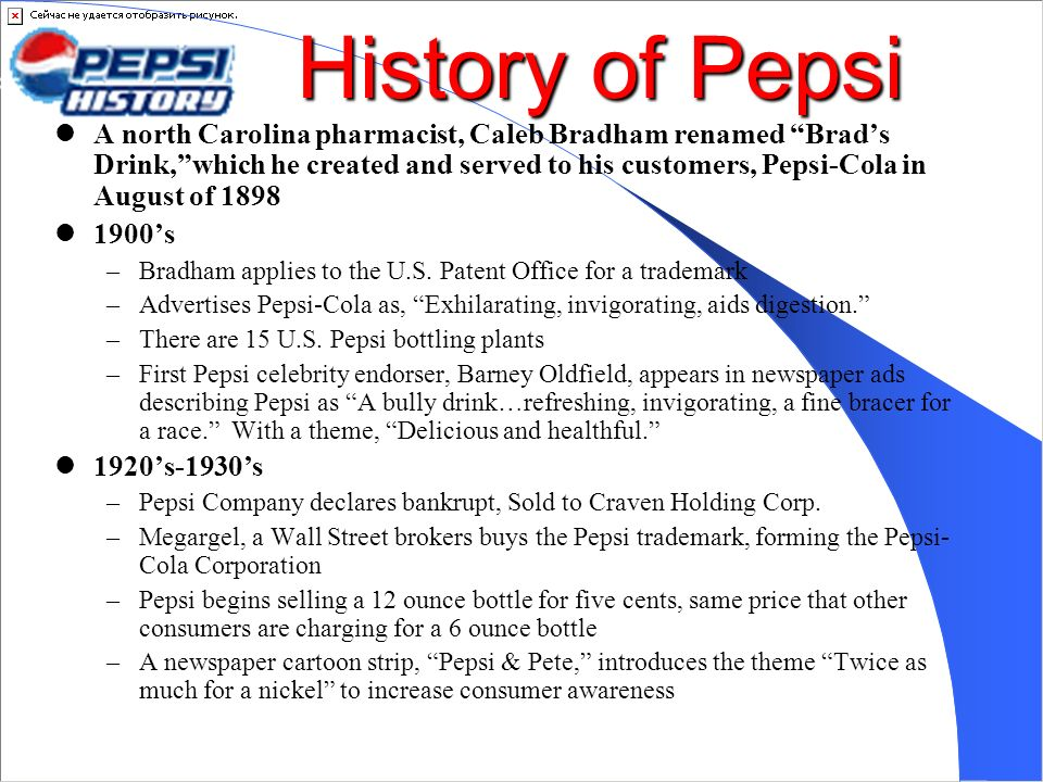 pepsi co history and company analysis Company description pepsico, inc operates as a food and beverage company  worldwide  annualized historical and future dividends  view our latest  analysis for pepsico how does pep's operating cash flow stack up against its  debt.