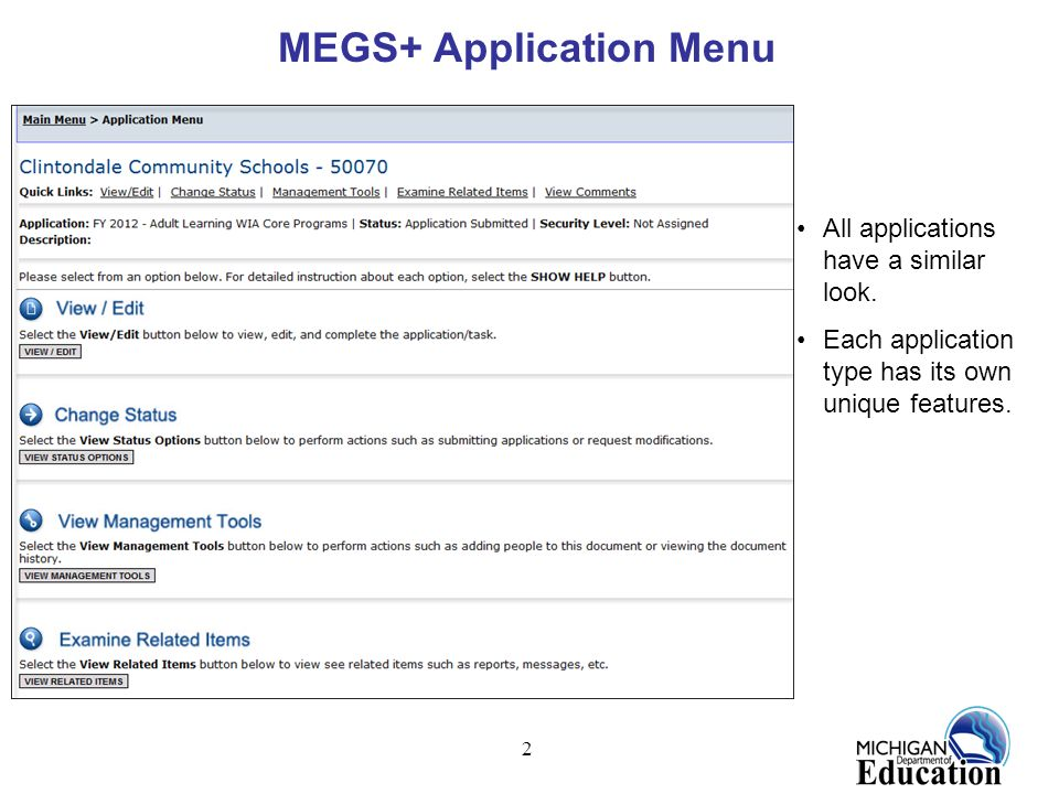 MEGS+ Application Menu