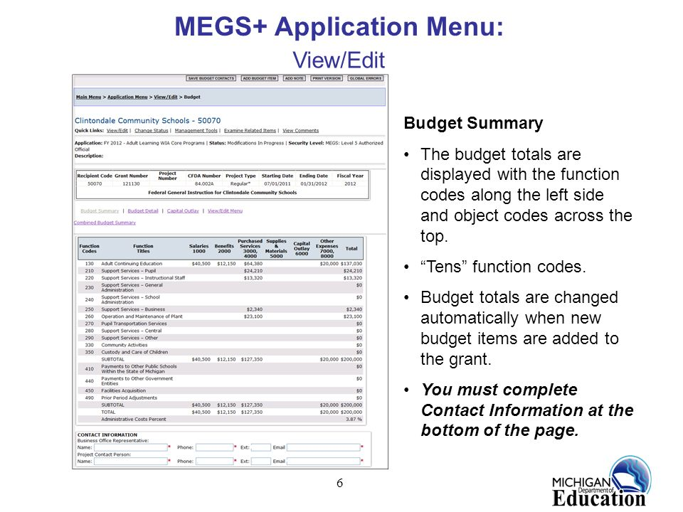 MEGS+ Application Menu: