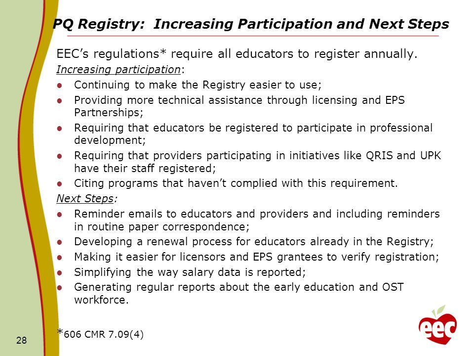 PQ Registry: Increasing Participation and Next Steps