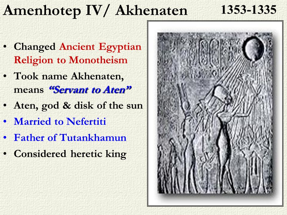 an introduction to early egyptian religious beliefs and akhenatens reforms The concept of `religious tolerance' in the ancient egyptian many unfortunate results of akhenaten's religious reforms was a religious beliefs.