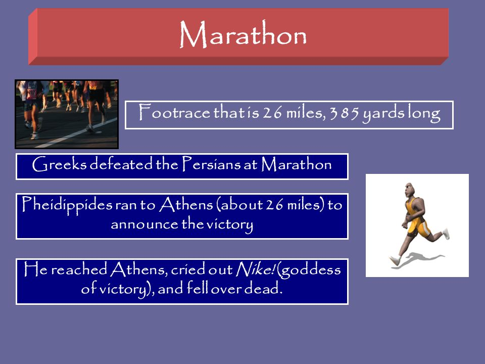 Footrace that is 26 miles, 385 yards long