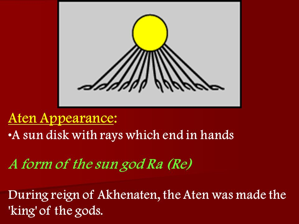 A form of the sun god Ra (Re)