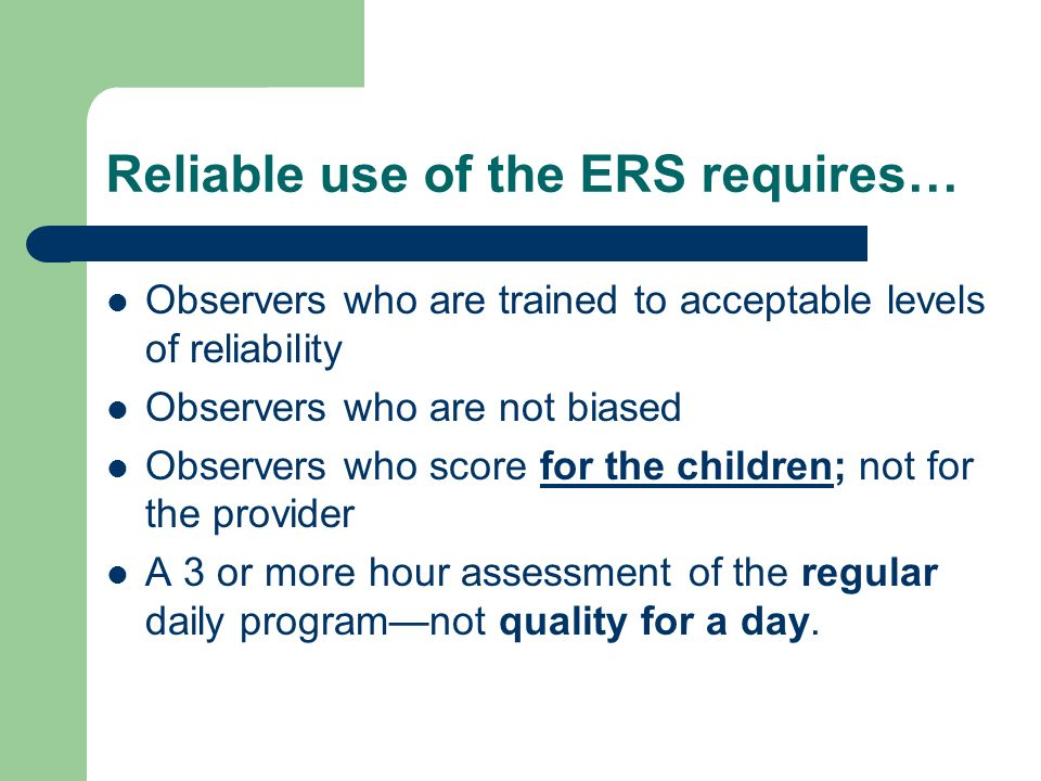 Reliable use of the ERS requires…