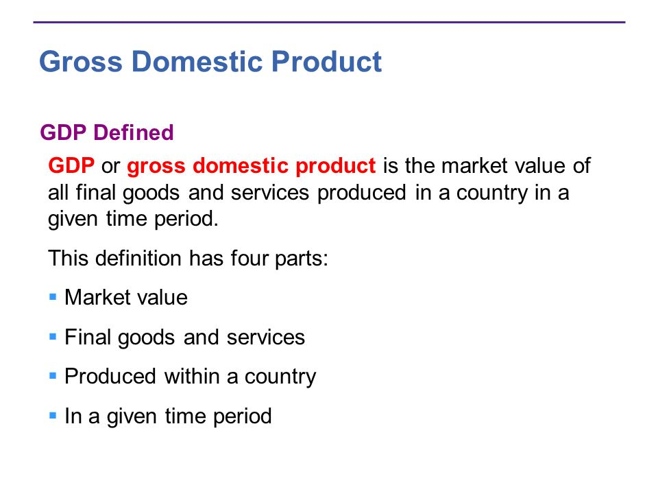 gross domestic products essay Gross domestic product (gdp) is a widely used indicator of the economy, producing goods and services, which shows the rate of overall.