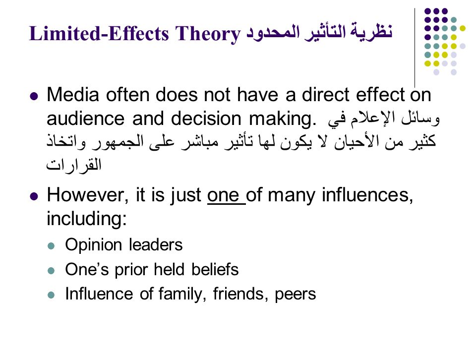 What Effect Does Antithesis Have On The Audience Essay Academic