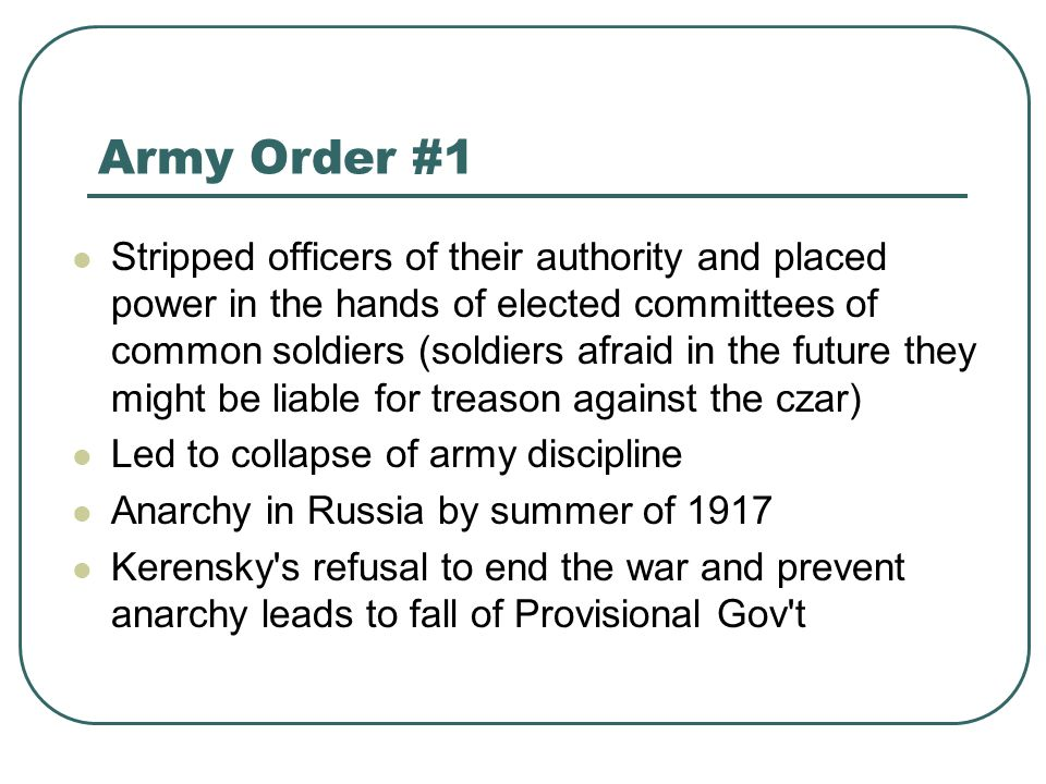 Army Order #1