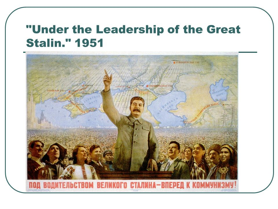 Under the Leadership of the Great Stalin. 1951