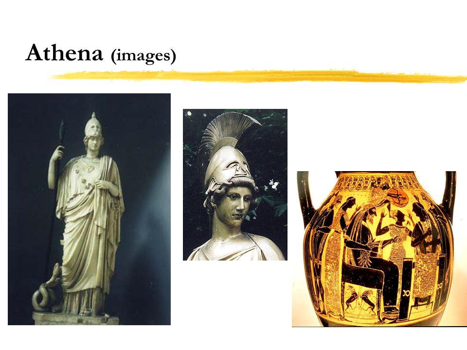 Athena (images)
