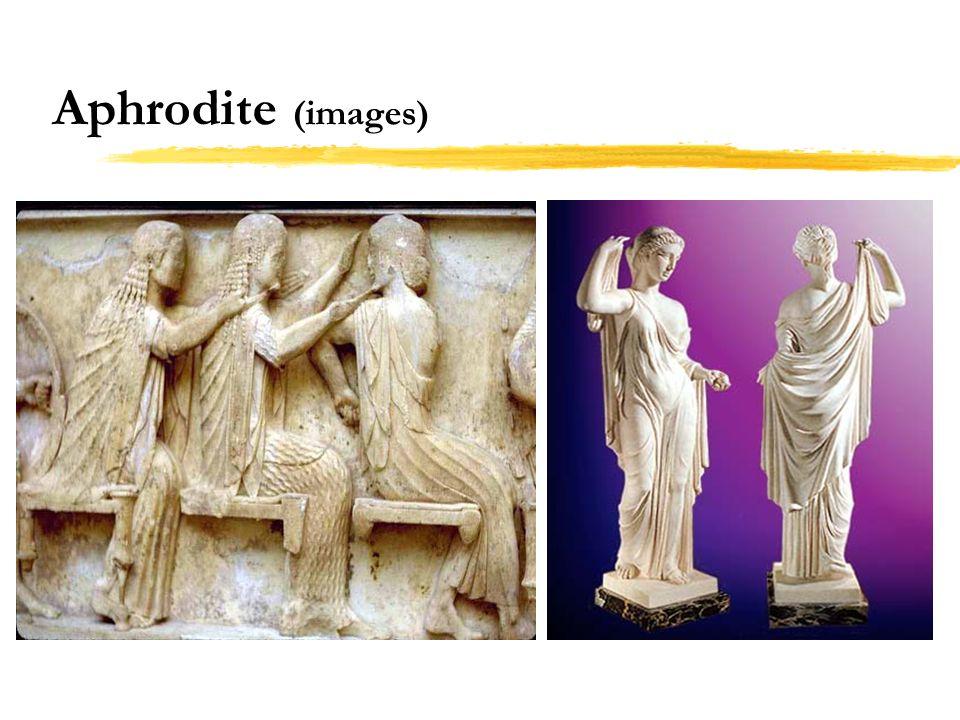 Aphrodite (images)