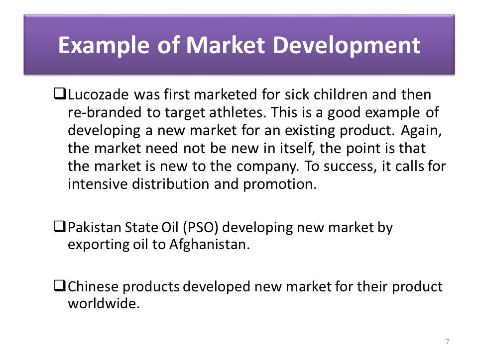 New product development ppt video online download for Product development firms